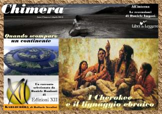 chimera1-001